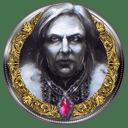 Уриэль Септим VII (Фентези)
