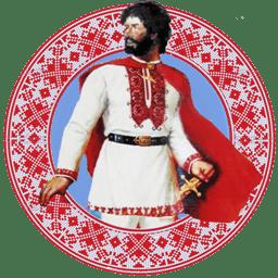 Мамич-Бердей
