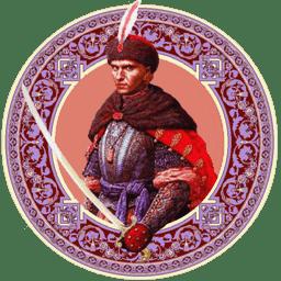 Гришка Отрепьев