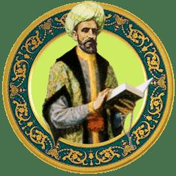 Кул Шариф