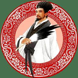 Чжугэ Лян, Кунмин