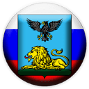 Белгородская область (РФ)