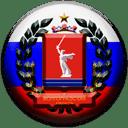 Волгоградская область (РФ)
