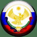 Дагестан (РФ)