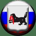 Иркутская область (РФ)