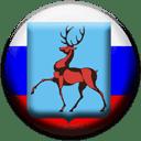 Нижегородская область (РФ)