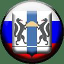 Новосибирская область (РФ)