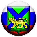 Приморский край (РФ)