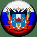Ростовская область (РФ)