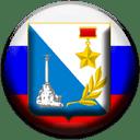Севастополь (РФ)