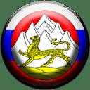 Северная Осетия (РФ)