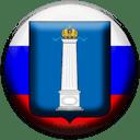 Ульяновская область (РФ)