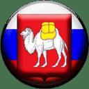 Челябинская область (РФ)