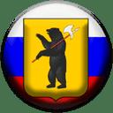 Ярославская область (РФ)