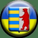Закарпатская область (Украина)