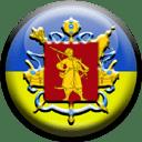Запорожская область (Украина)