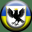 Ивано-Франковская область (Украина)