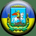 Киевская область (Украина)
