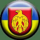 Кировоградская область (Украина)