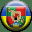Луганская область (Украина)