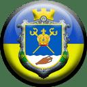 Николаевская область (Украина)