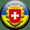 Ровненская область (Украина)