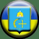 Сумская область (Украина)