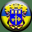 Тернопольская область (Украина)