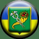 Харьковская область (Украина)