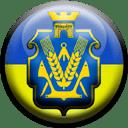 Херсонская область (Украина)