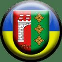Черновицкая область (Украина)