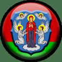 Минск (РБ)