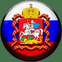 Московская область (РФ)
