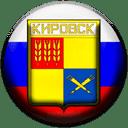 Кировск Мурманской области (РФ)