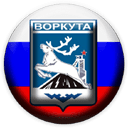 Воркута республика Коми (РФ)