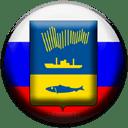 Мурманск Мурманской области (РФ)
