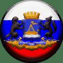 Тюмень, Тюменская область (РФ)