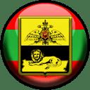 Бендеры (Приднестровье)