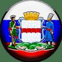 Омск, Омская область (РФ)