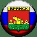 Брянск, Брянская область (РФ)