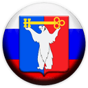 Норильск, Красноярский край (РФ)