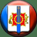 Свердловск (РСФСР)