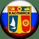 Каспийск, Дагестан (РФ)