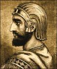 Ахеменид