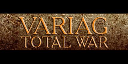 Варяг: Total War