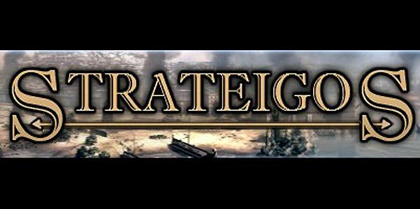 Strateigos