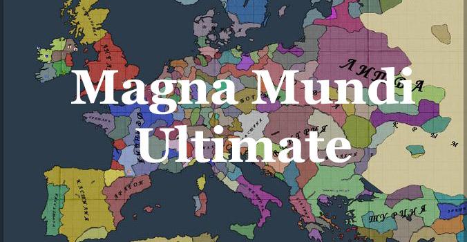 [EU3] Magna Mundi Ultimate