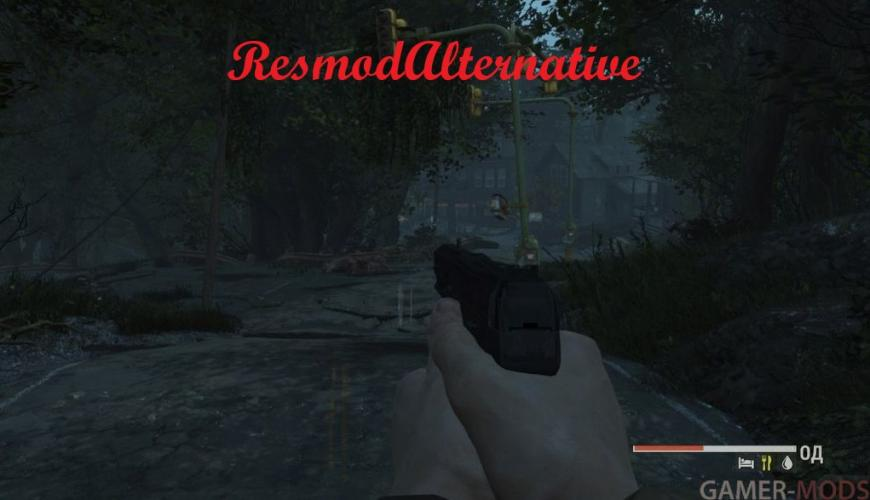 ResmodAlternative