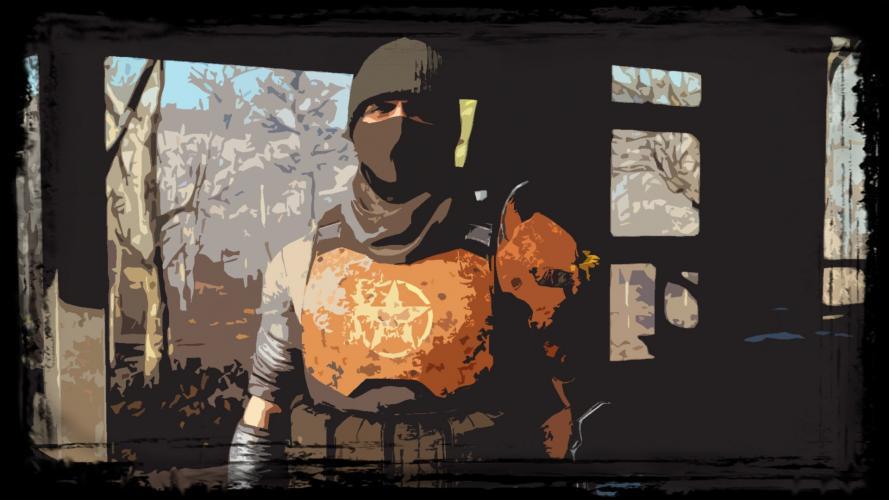 Пак брони наёмника / The Mercenary - Pack