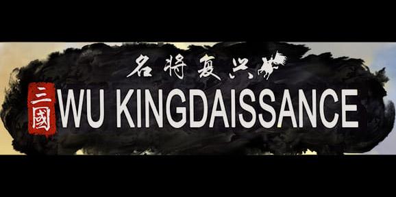 Wu Kingdaissance